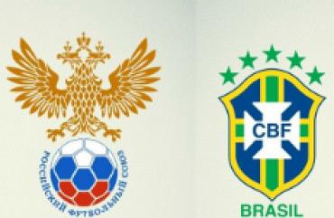 Россия – Бразилия, 23 марта 2018. Прогноз и коэффициенты на контрольный матч