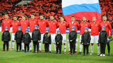 Определён девиз сборной России на Чемпионат Мира 2018