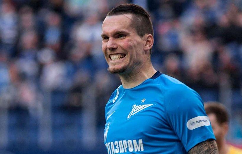 Прогноз на матч Динамо Минск - Зенит