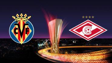 Вильярреал — Спартак: прогноз и коэффициенты на матч Лиги Европы