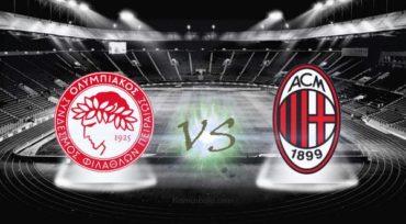 Олимпиакос – Милан: прогноз и коэффициенты на матч Лиги Европы