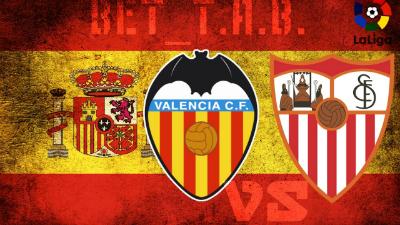 Валенсия - Севилья
