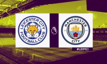 Лестер Сити – Манчестер Сити: прогноз и коэффициенты на матч чемпионата Англии