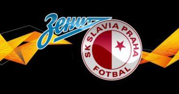 Славия Прага — Зенит: прогноз и коэффициенты на матч Лиги Европы