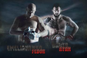 Бой Bellator Фёдор Емельяненко — Райан Бейдер: кто фаворит, сколько раундов продлится бой и как завершится?