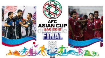 Япония – Катар: прогноз и коэффициенты на финал Кубка Азии 2019