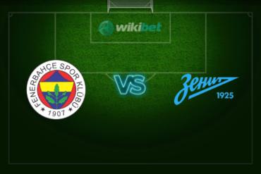 Фенербахче – Зенит: прогноз и коэффициенты на матч Лиги Европы