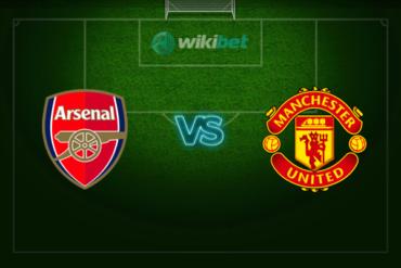 Арсенал – Манчестер Юнайтед: прогноз и коэффициенты на матч чемпионата Англии