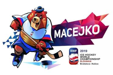 Чемпионат Мира по хоккею 2019: Россия в тройке основных фаворитов