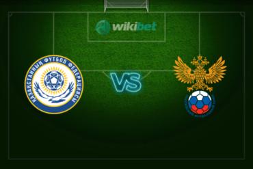 Казахстана – Россия: прогноз и коэффициенты на матч отбора к Евро-2020