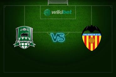 Краснодар – Валенсия: прогноз и коэффициенты на матч Лиги Европы
