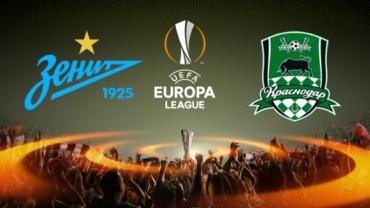 Результаты жеребьевки 1/8 финала Лиги Европы: на кого попали «Зенит» и «Краснодар», и какие шансы дают букмекеры российским клубам?