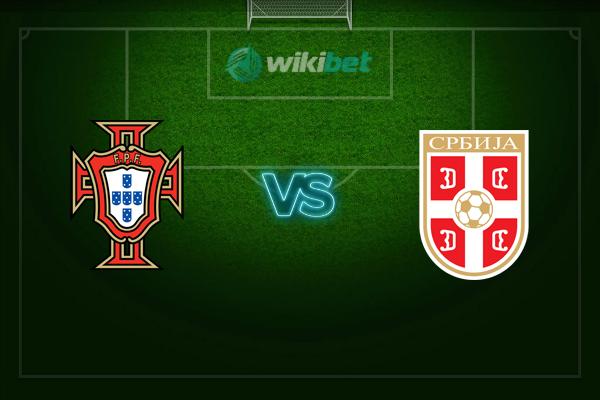 Португалия - Сербия
