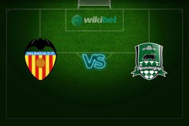 Валенсия – Краснодар: прогноз и коэффициент на матч Лиги Европы