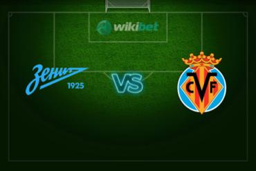 Зенит – Вильярреал: прогноз и коэффициенты на матч Лиги Европы