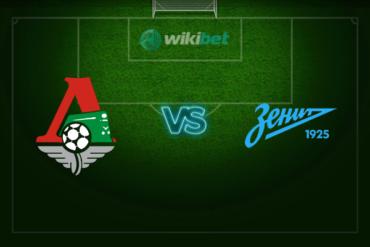 Локомотив – Зенит: прогноз и коэффициенты на матч чемпионата России