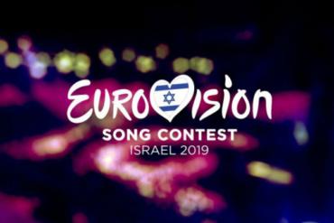 Евровидение-2019: фавориты конкурса и оценка шансов Сергея Лазарева на победу