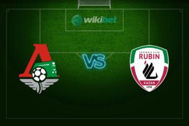 Локомотив – Рубин: прогноз и коэффициенты на матч чемпионата России