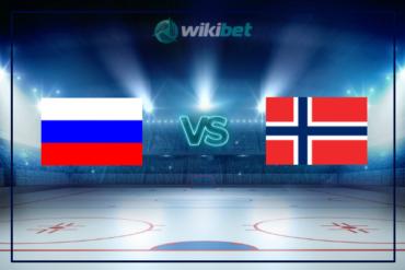 Россия – Норвегия: прогноз и коэффициенты на матч чемпионата мира по хоккею 2019