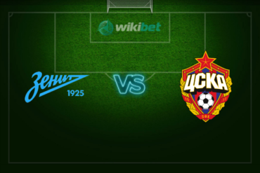 Зенит – ЦСКА: прогноз и коэффициенты на матч чемпионата России