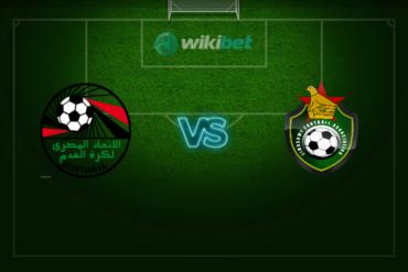 Египет – Зимбабве: прогноз и коэффициенты на матч-открытие Кубка Африки 2019
