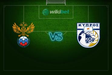 Россия – Кипр: прогноз и коэффициенты на матч отбора на Евро-2020
