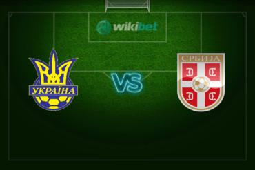 Украина – Сербия: прогноз и коэффициенты на матч отбора к Евро-2020