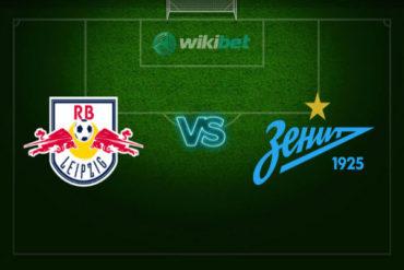 РБ Лейпциг – Зенит: прогноз и коэффициенты на матч Лиги Чемпионов