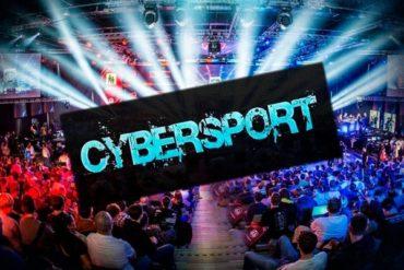 Ставки на киберспорт: на какие игры можно поставить и где лучше заключать пари?