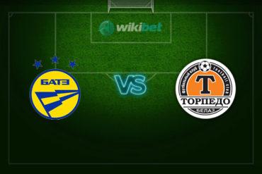 БАТЭ — Торпедо-БелАЗ: прогноз и коэффициенты на матч 18 апреля
