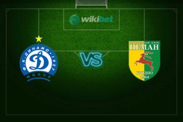 Динамо Минск — Неман: прогноз и коэффициенты на матч 16 апреля