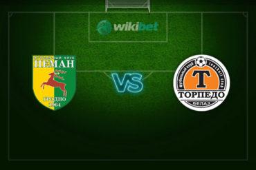 Неман — Торпедо-БелАЗ: прогноз и коэффициенты на матч 21 мая