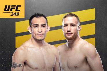 Тони Фергюсон — Джастин Гэйджи: ставки и коэффициенты на UFC 249